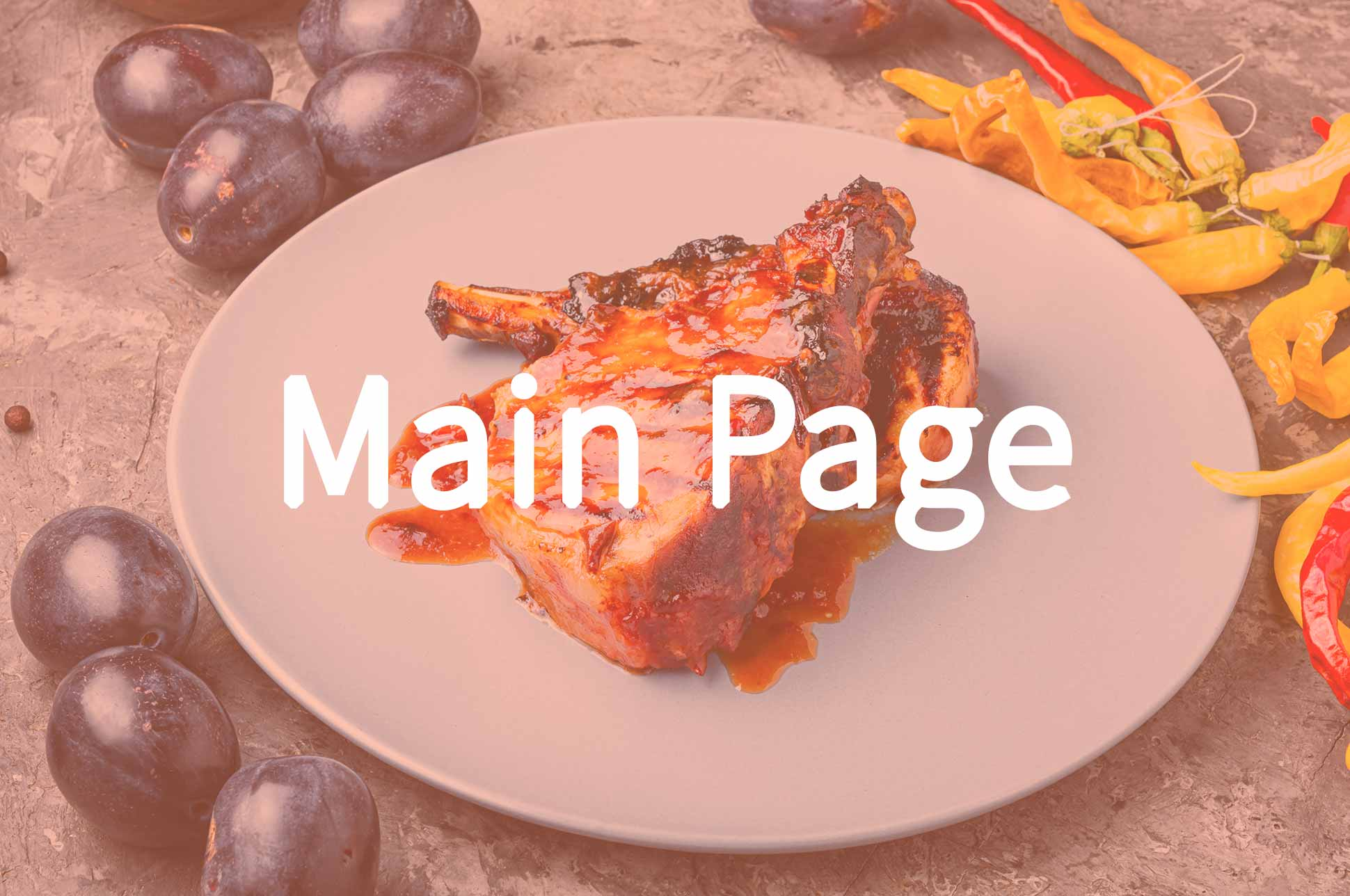 What are the main pages of a website?