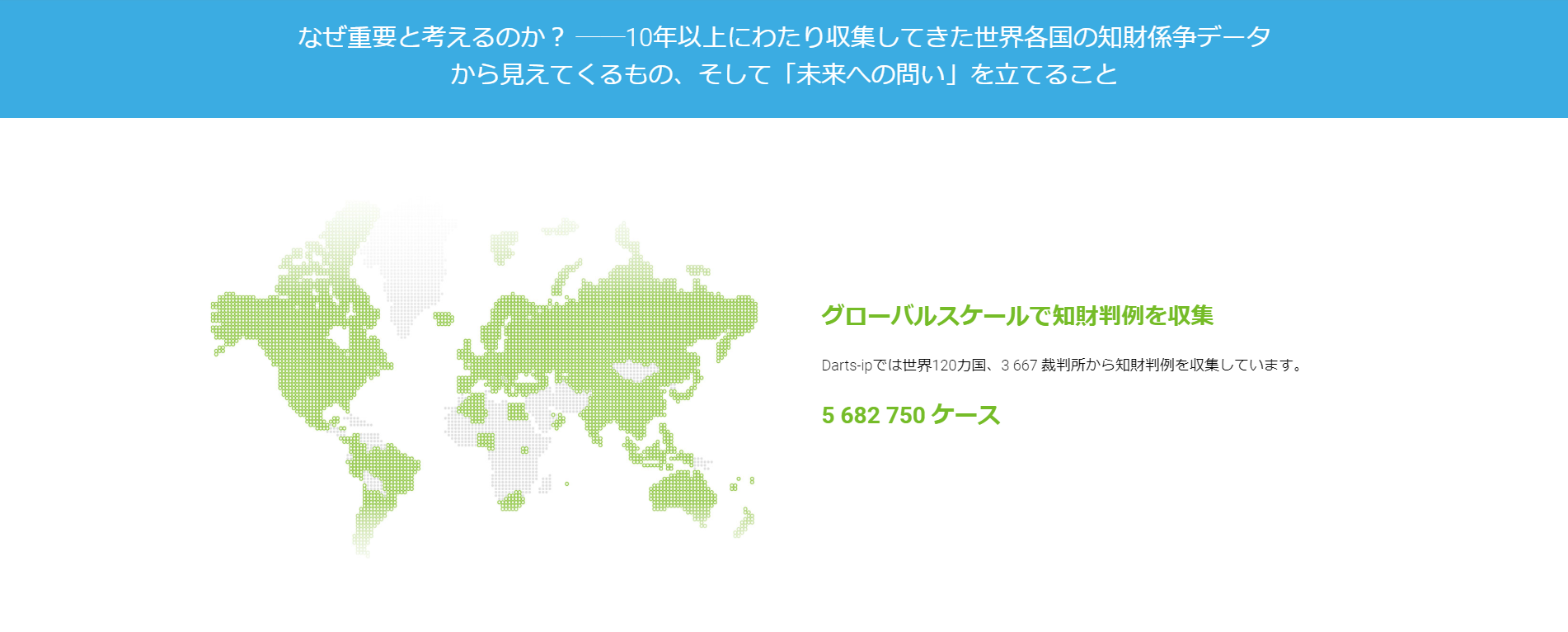 Japanese content marketing and SEO
