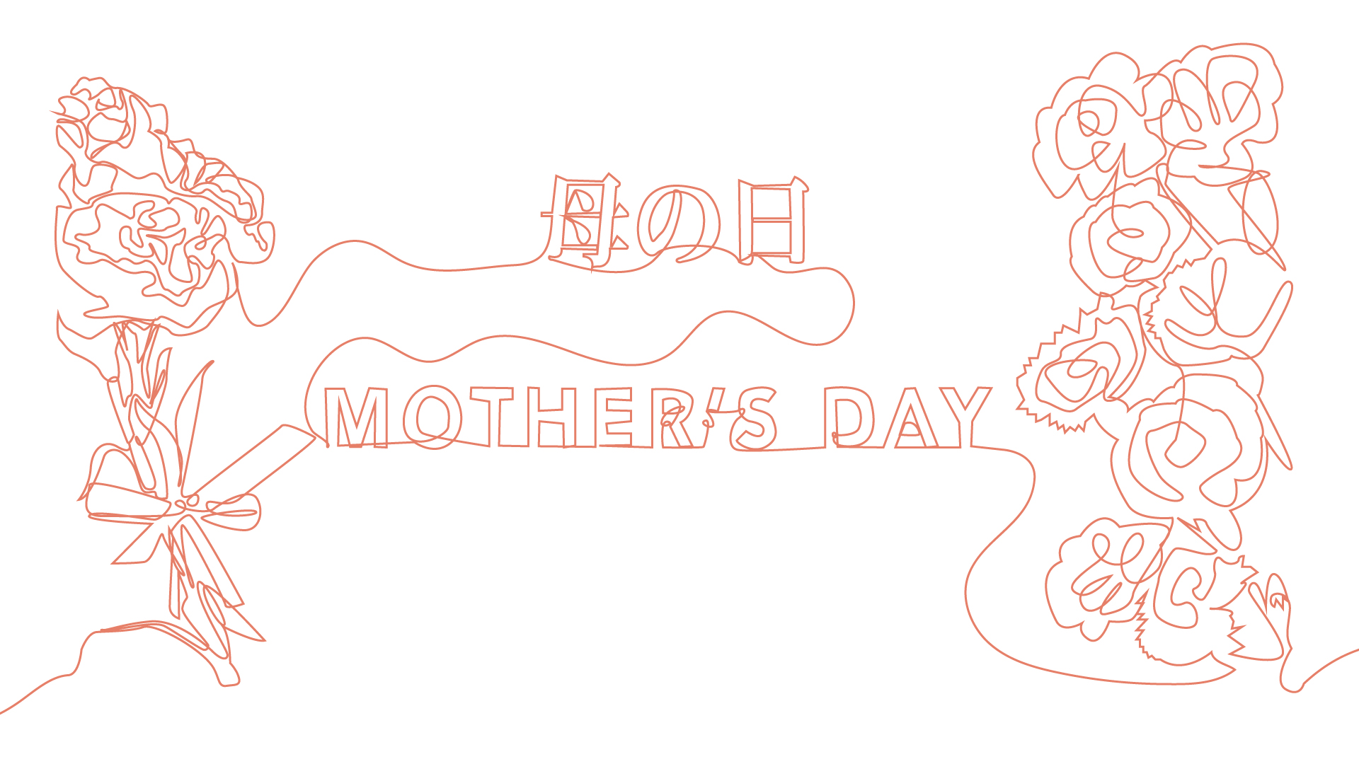 mothers-day-fathers-day-in-japan